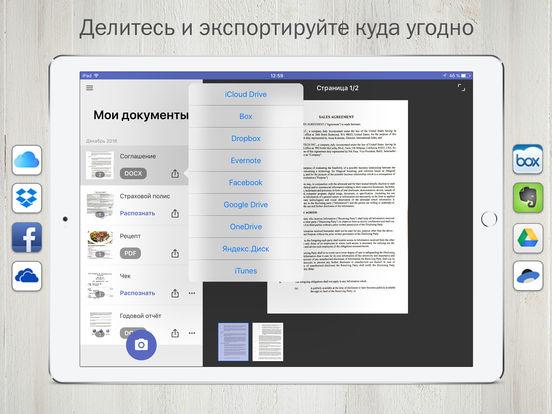 Приложения  Microsoft Windows 10  Официальный сайт