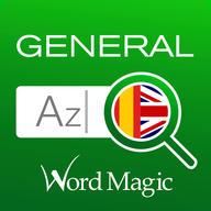 English Spanish Dictionary - General