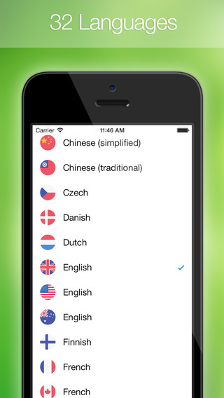 Easy Translation ~ Easily translate text or voice from/to English, Arabic, Turkish, Spanish, Italian, Chinese, French, German, Japanese, Korean, Spanish, Russian, Portuguese, Dutch, Czech, Greek, Finnish, Malay and many other languages. Screenshot