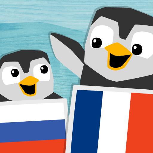 LinguPingu - Français Russe / ??????? ?????????...