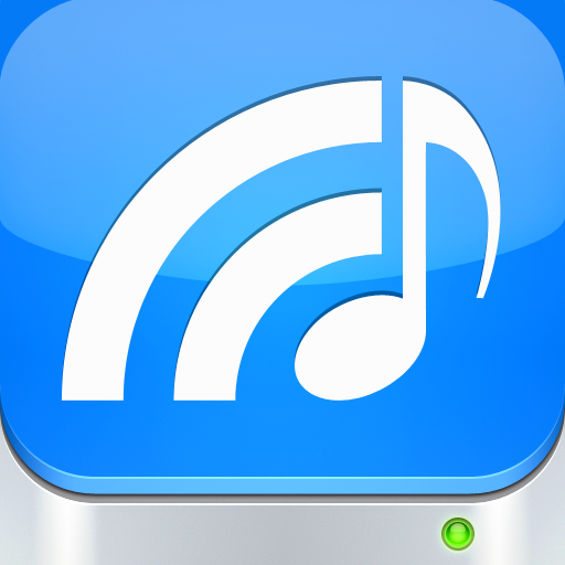 Song Exporter Pro