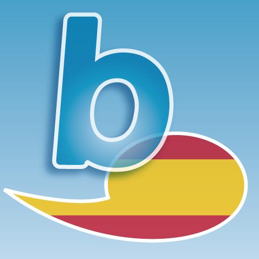 Byki Spanish