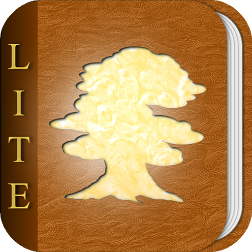 Bonsai Album Lite - track your bonsai tree collection