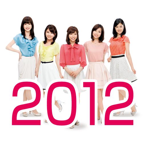 Click here to download NHK気象予報士カレンダー...  NHK気象予報
