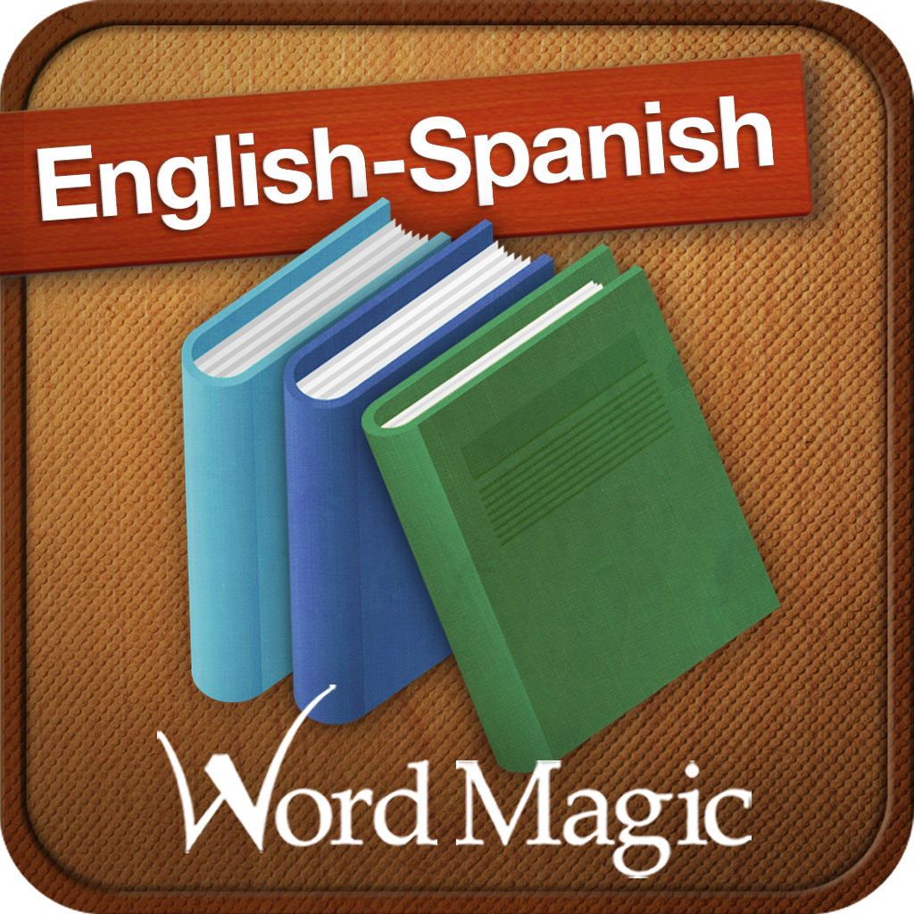English-Spanish Unabridged Dictionary