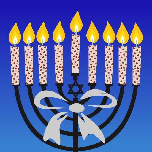 Hanukkah Gift List