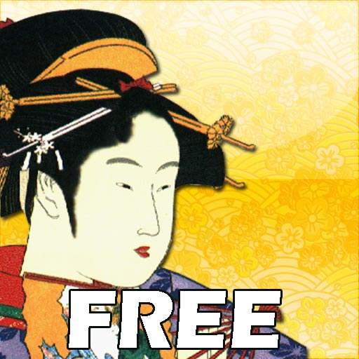 Japanese Phrases FREE