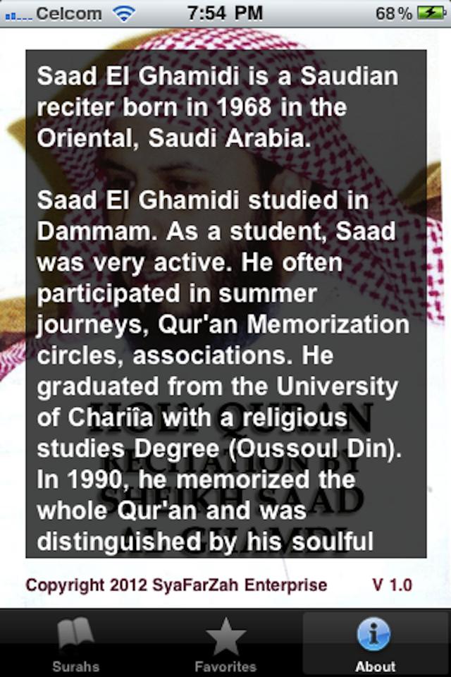 Holy Quran Recitation by Sheikh Saad Al-Ghamdi | iPhone