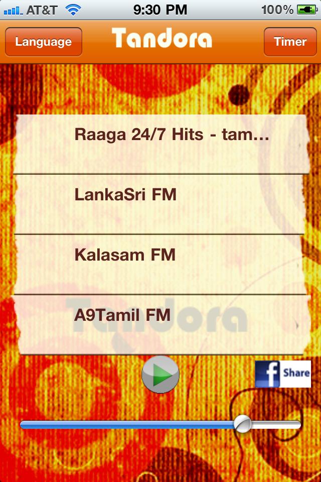 Tandora Tamil Radio Pandora Box of Bollywood Kollywood south