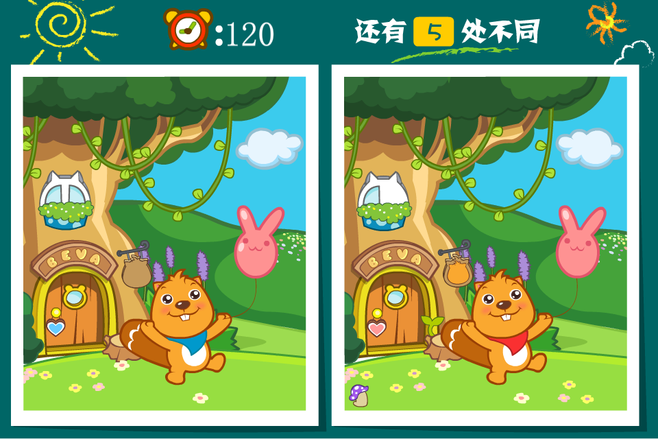 井底之蛙_App Shopper: BevaGame HD - 大家来找茬 (Games)