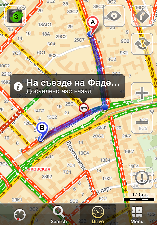 Yandex Maps Navigation Travel Free App For Iphone Ipad
