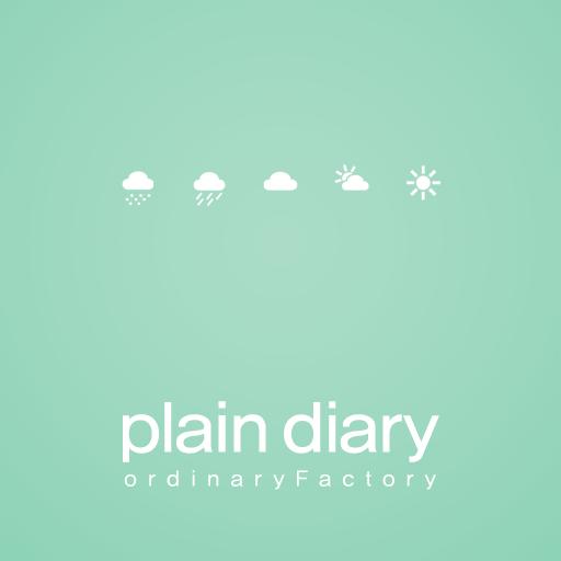 PlainDiary