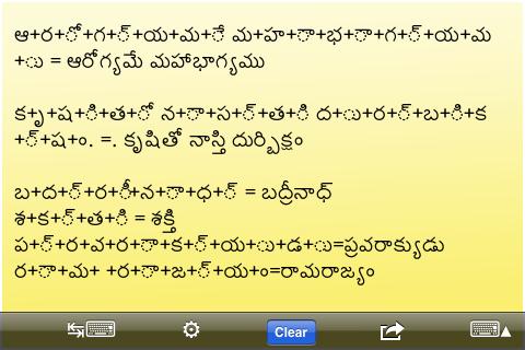 Telugu Keyboard | iPhone Utilities apps | by iDeviceApps