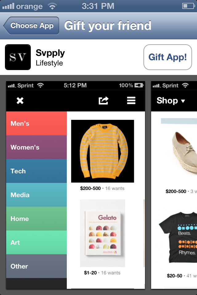 App2Gift Screenshot