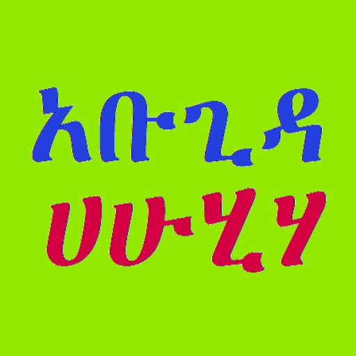 Learn Geez Alphabets | iPhone Education apps | by Petros Asrat