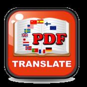 PDF編輯軟件 PDF Translate Editor