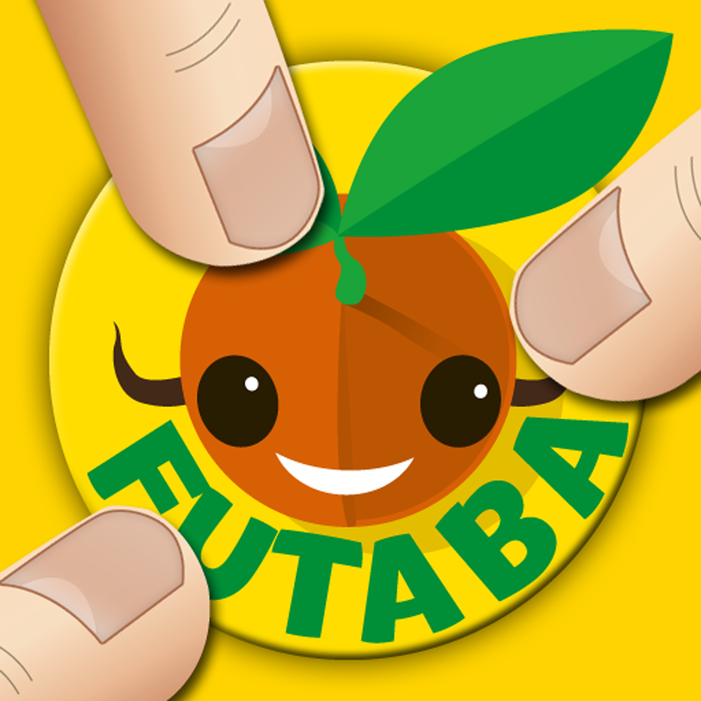 Easiest Home Design App Word Games For Kids Futaba On The App Store On Itunes