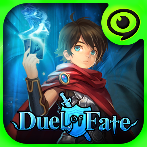Duel of Fate