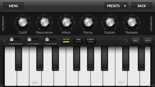 Midi Studio Screenshot