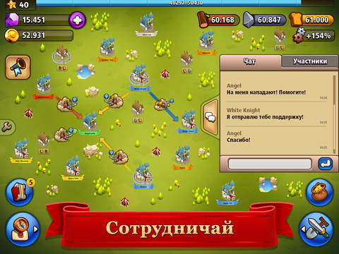 Короли Сумрака (Shadow Kings) Screenshot