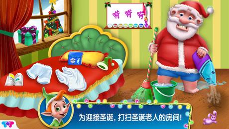圣誕節動漫房間室內場景圖
