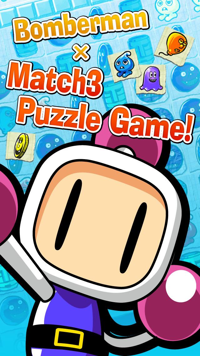 Bomberman Chains screenshot-4