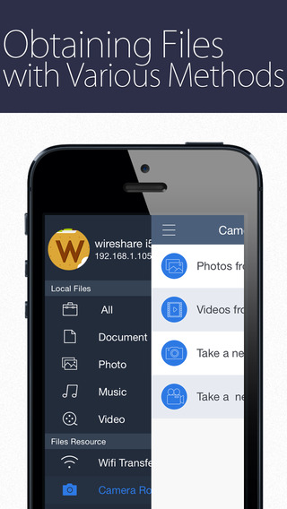 WireShare - PDF/EPUB/TXT/CHM Reader Screenshot