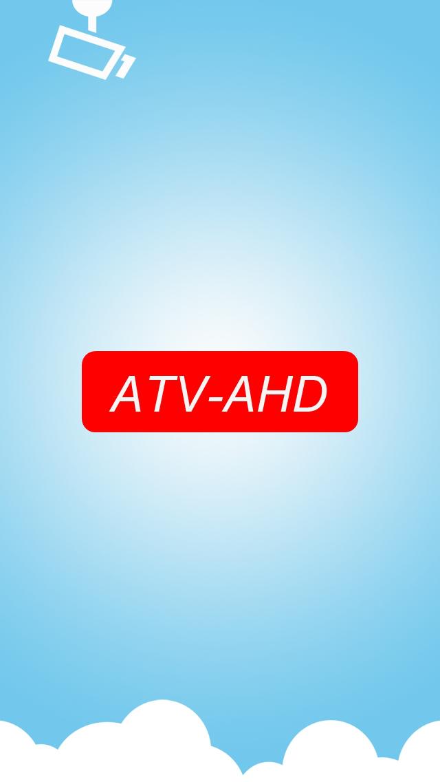 atv ahd
