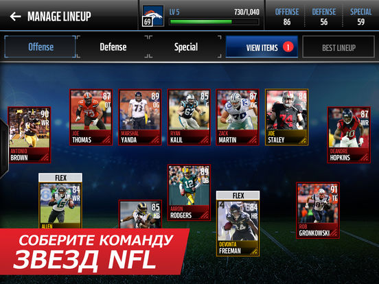 MADDEN NFL Mobile Screenshot