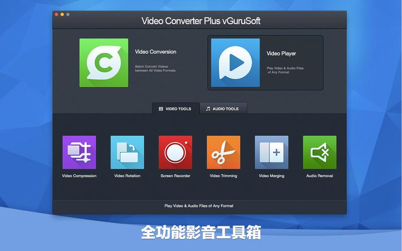 剪切音乐软件下载_www.maczapp.com - 软件 Apps