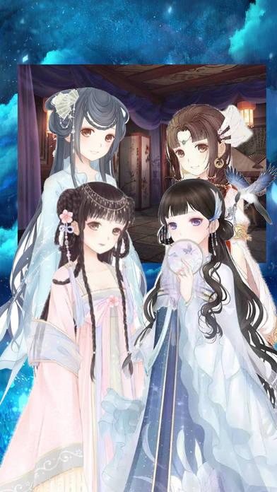 Pretty Princess Dress - Girl's Makeup Game Screenshot on iOS