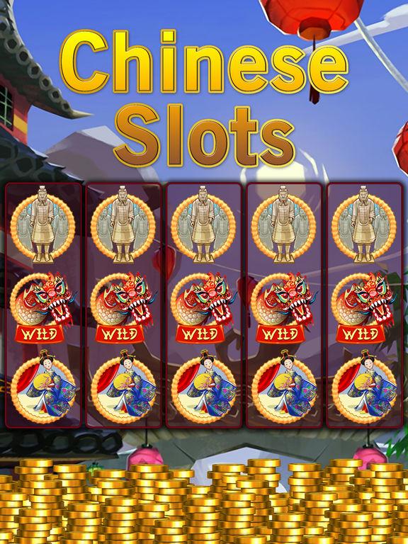 Chinese Casino Game