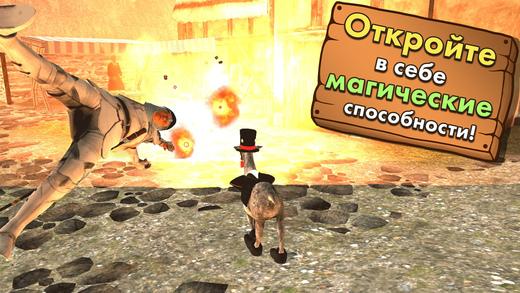 Goat Simulator MMO Simulator Screenshot