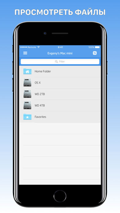 Remote Drive for Mac - File Browser & Player [PRO] Screenshot