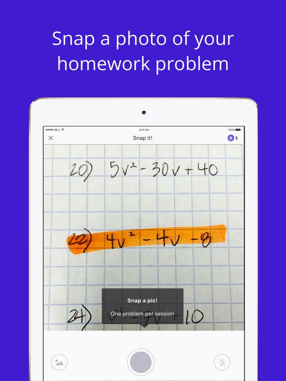 upper sandusky homework hotline