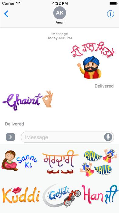 Punjabi app android