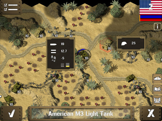 Tank Battle: North Africa Screenshot
