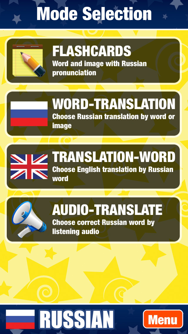 translate english to russian words