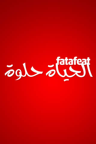 arabian delights fatafeat
