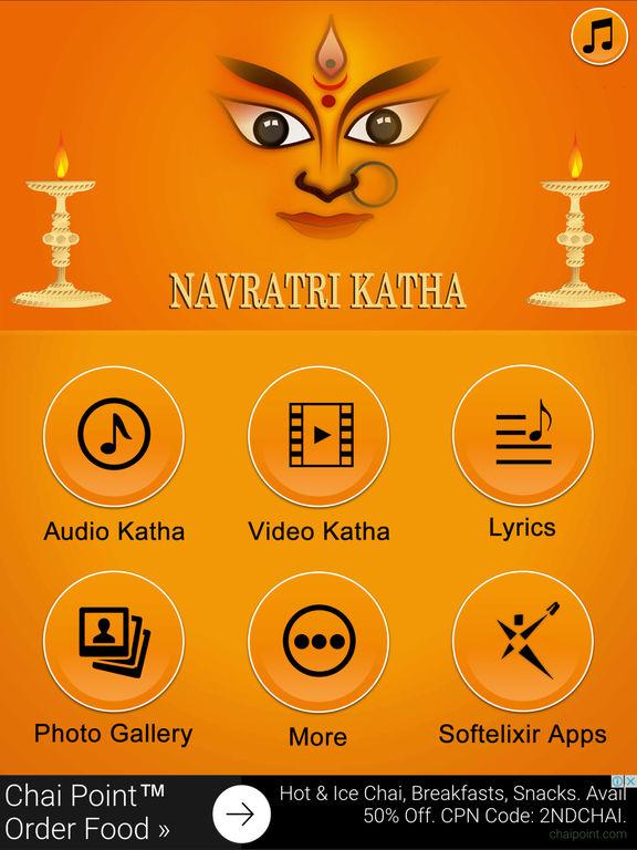 App Shopper: Navratri Katha (News)