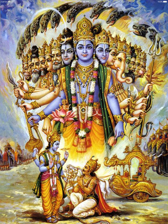 App Shopper: Vishnu Bhagavad Gita -With Audio and Transliterations