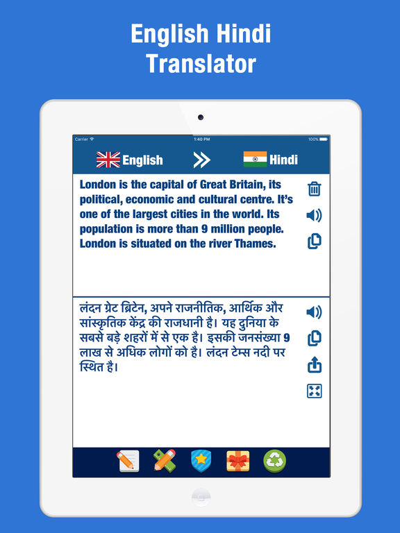 🏷 Hindi to english translation app download for pc | FREE Hindi