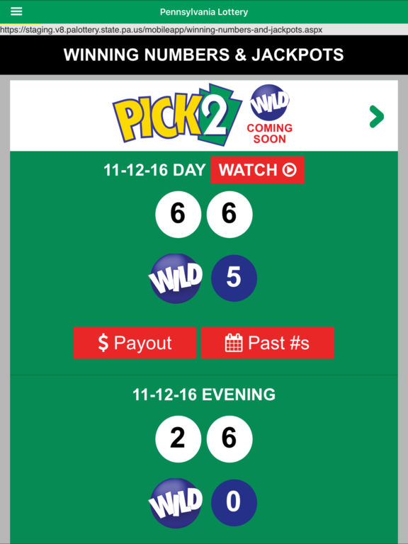 PITTSBURGH LOTTERY RESULTS