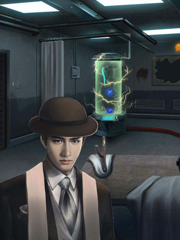 agent games ipad