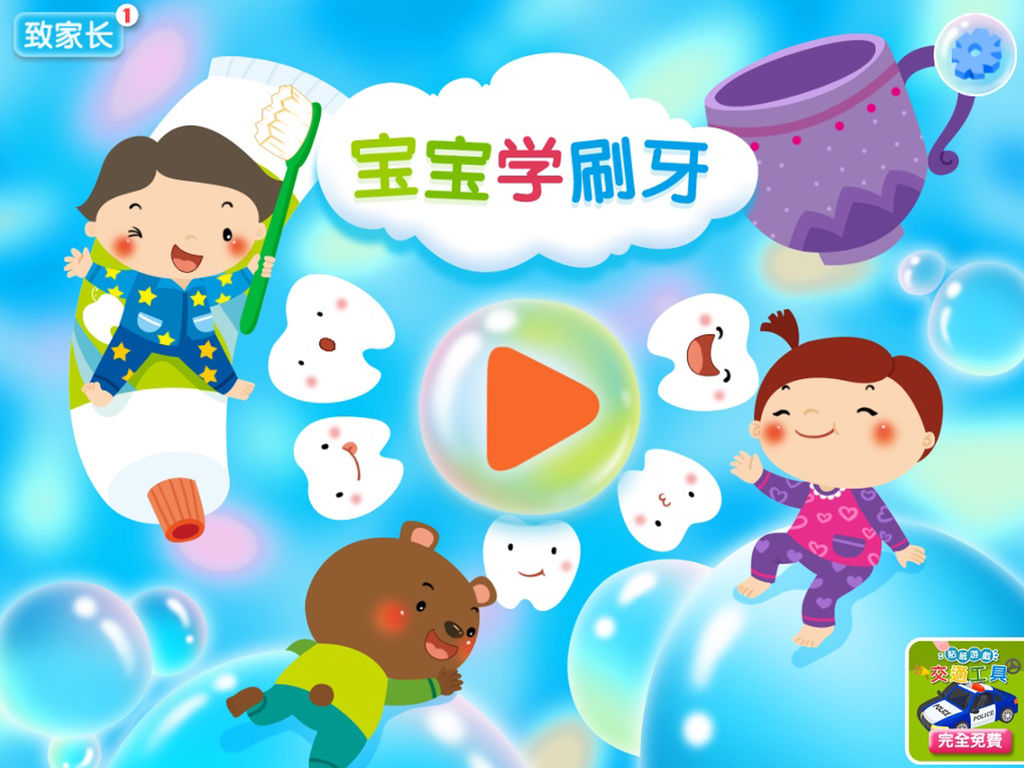 幼儿园中班案例分析_怎样在游戏中培养幼儿的语言表达能力-学习